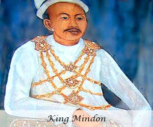King Mindon